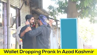 Wallet Dropping Prank in Azad Kashmir | Mirpur | Kashmiri Prankstar
