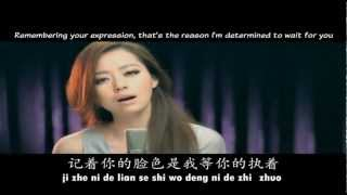 Jane Zhang 张靓颖  - Painted Heart II 画心 II English & Pinyin Karaoke Subs