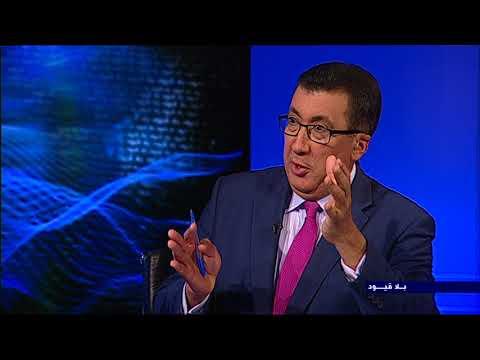 -بلا قيود- مع د. نجيب غانم عضو البرلمان اليمني عن حزب التجمع اليمني للإصلاح  - 01:21-2018 / 7 / 30