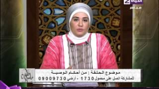 شاهد.. حكم الدين في الزوجة التي تخفي راتبها عن زوجها