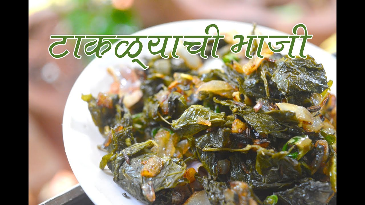 takla bhaji full recipe marathi takla bhaji full recipe marathi authentic maharashtrian food recipe youtube forumfinder