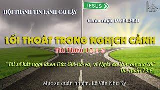 HTTL CAI LẬY - Chương trình thờ phượng Chúa - 19/09/2021