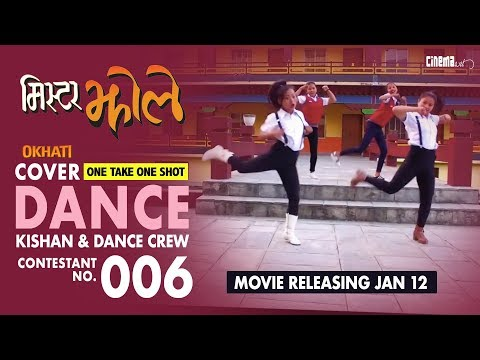 Mr Jholay | Cover Video Competition 2017 | Okhati Song | 006 | Kishan and Dance Crew