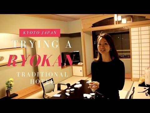 Japan: Arashiyama Kyoto Ryokan - Traditional Japanese Hotel Experience! 京都市 旅館