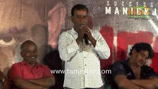 Paramu Movie Audio Launch