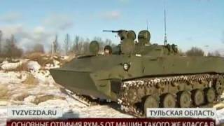 RHM-5 Povozka D-1 new airborne NBC reconnaissance armoured vehicle Russia Russian army.flv
