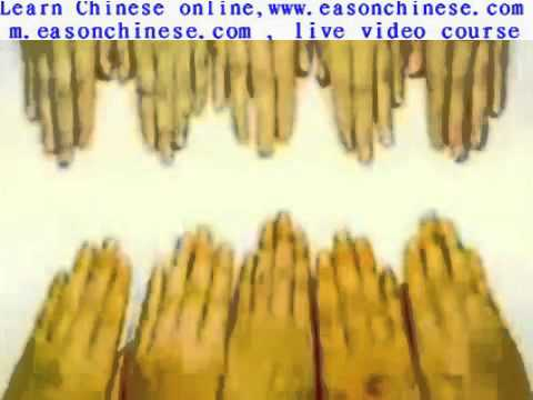 1234 creative unlimited hot finger animation