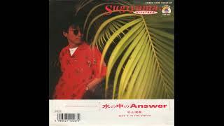 今日は季節先取りの3曲!杉山さんと言えば夏ですね\(^o^)/ 1987年 3r...