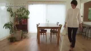 ±0 プラスマイナスゼロ Cordless Cleaner Y010 コードレスクリーナーY010