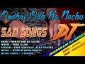 Oodhni Odh Ke Nachu Dj || Tere Naam Movie Song || Dj Bijoy MB ||