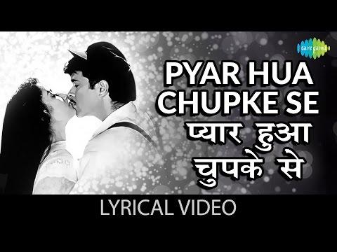 Pyar hua Chupke se with lyrics प्यार हुआ चुपके से गाने के बोल 1942 Love Story Anil Kapoor,Manisha