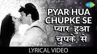 Pyar hua Chupke se with lyrics| प्यार हुआ चुपके से गाने के बोल |1942 Love Story| Anil Kapoor,Manisha