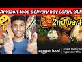 Amazon food delivery boy in bacancy 2500😀😀
