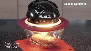 """Рецепт """"Бифштексы с апельсиновым соусом"""" в аэрогриле REDMOND RAG-242"""