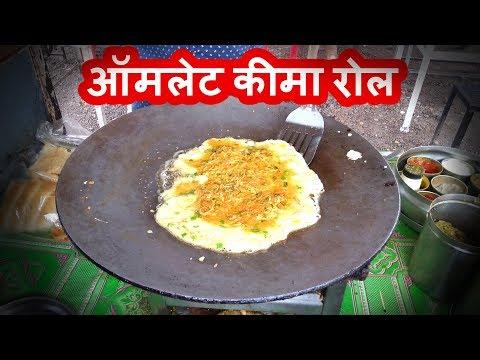 Omelette Keema Roll making  Eggs dish recipes    Surat , Gujarat  Indian Street Food