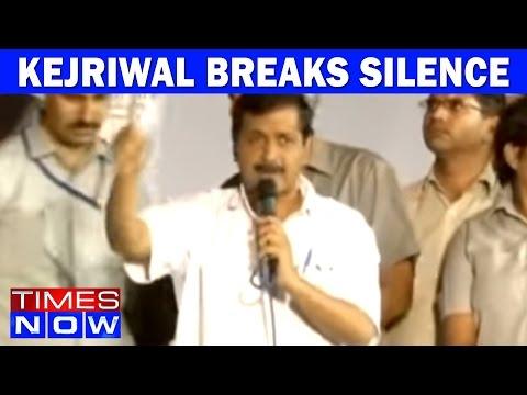 Arvind Kejriwal Breaks Silence - Slams Kapil Mishra Over Graft Charge