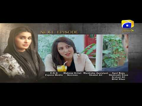 KHAN - Episode 30 Teaser | Har Pal Geo