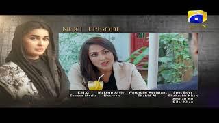 KHAN - Episode 30 Teaser | Har Pal Geo