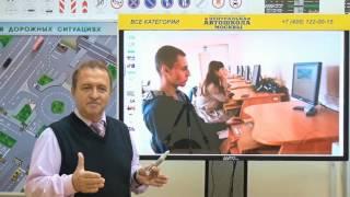 Экзамен в ГИБДД. Как решать экзаменационные билеты(, 2016-07-15T11:03:46.000Z)