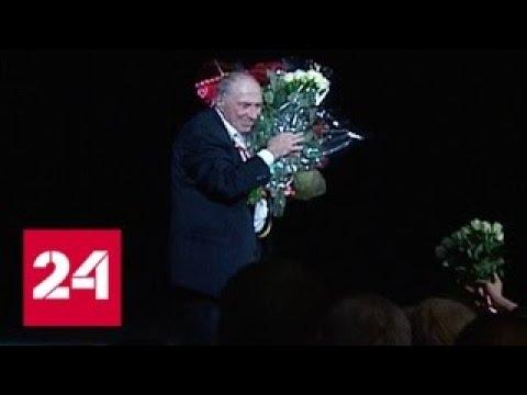 Смотреть фото В Москве простятся с народным артистом Сергеем Юрским - Россия 24 новости россия москва