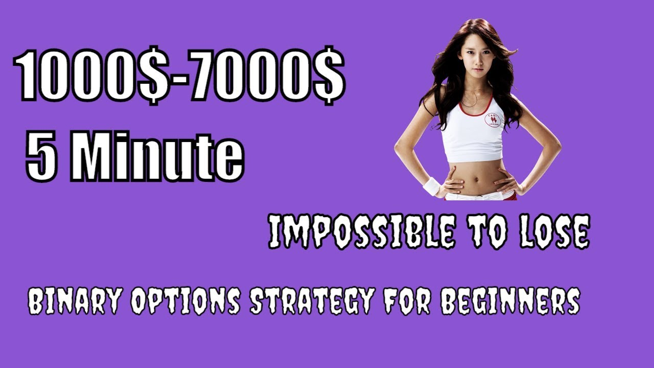 Binary options never loose strategy