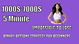 1000$-7000$ Binary Options Strategy For Beginners | Impossible to lose