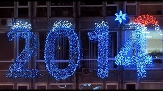 Ночная Винница / Vinnitsa - Night(«ZT-GRAD - погляд очевидця» представляет: Нічна Вінниця - перші дні Нового року 2014. Ночная Винница - первые дни..., 2014-02-06T21:43:57.000Z)