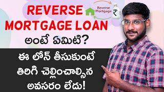 Reverse Mortgage Loan in Telugu - How to Take Care of Parents Financially | Kowshik Maridi