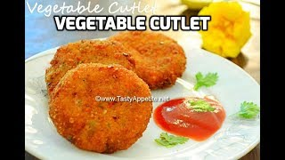 Vegetable Cutlet / How to make Vegetable Cutlet / Restaurant Style