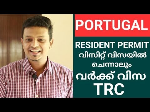 Apply Portugal work permit even in visit visa Easy method fully explained in Malayalam