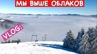 Ольга Матвей. Vlog: Мы в Горах Над Облаками | Above the Clouds on Mountains