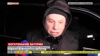 В колонии Батурин получил 600 рублей зарплаты и 12 рублей на проезд