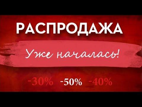 Распродажа мобильных телефонов в Рубцовске. Скидки до 50%