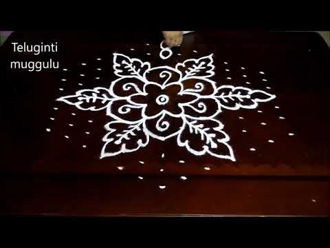Sankranthi Flowers Kolam Designs With 13-7 middle | Chukkala Muggulu Designs | Pongal Rangoli