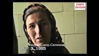Курчалой 1995  год.  КУРЧАЛОЕВСКАЯ  РАЙОННАЯ БОЛЬНИЦА.23 марта  1995 г.Фильм Саид Селима.