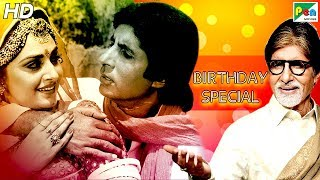 Birthday Special | Amitabh Bachchan Best Scenes | Aaj Ka Arjun | HD