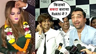 Ajaz Khan Reaction On Rakhi Sawant Marriage With An NRI 😂😂