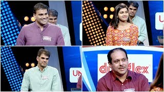 Kuttikalodaano Kali l EP- 42  Can children beat Civil Service Officers ?   l Mazhavil Manorama