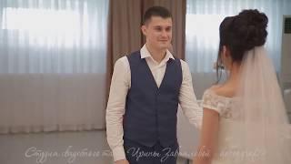 Свадебный танец в Челябинске  Хореограф Ирина Завьялова  Свадьба 22 07 2017