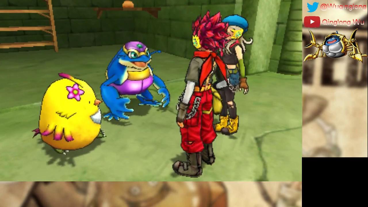 Dragon quest monsters joker 2 pro cheats