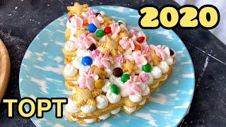 Шырша торты Торт ёлочка Жаңа жылдық торт Новогодний торт Торт на 2020