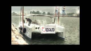 MGT Aluminium Catamaran Yacht