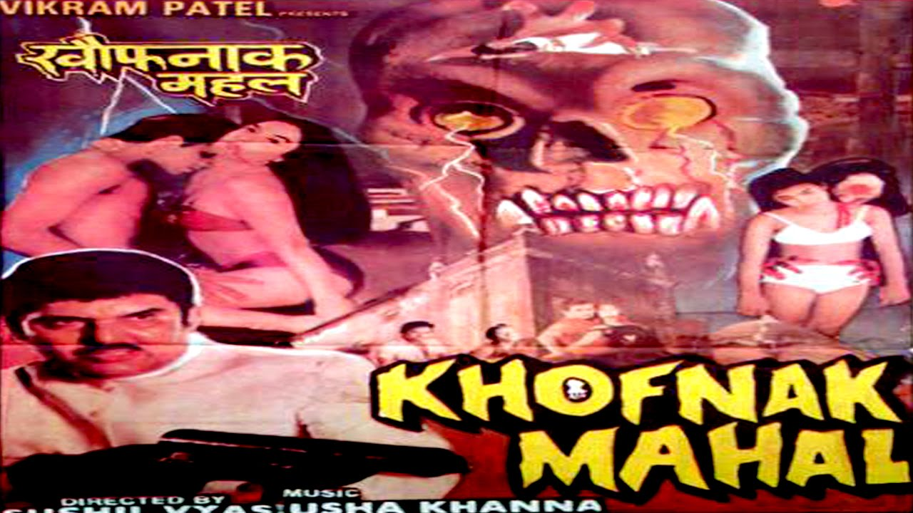 Khofnak Mahal Hindi Horror Movie Hd Youtube