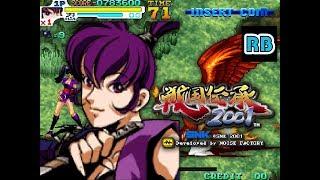 2001 [60fps] Sengoku Denshou 2001 Kurenai Lv4 Nomiss ALL