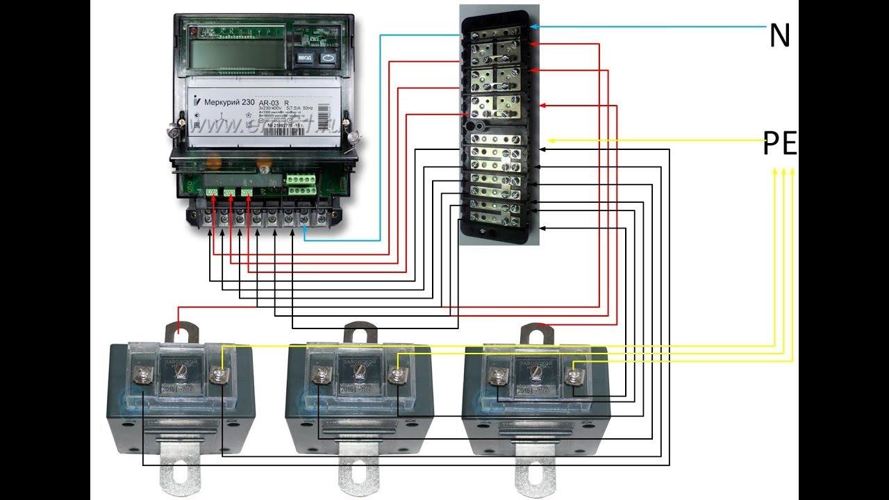 Подключение трехфазного счетчика через трансформаторы тока.
