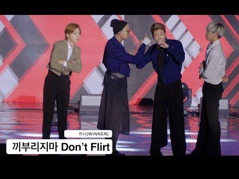 위너(WINNER)[4K 직캠]끼부리지마 Don't Flirt, 울산 쇼! 음악중심@170724 Rock Music