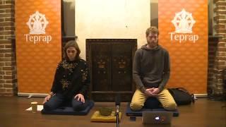 Медитация на визуальные объекты. Практическое занятие ч.1