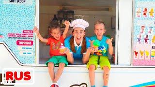 Веселые истории о том, как Влад и Никита играют в магазин мороженого