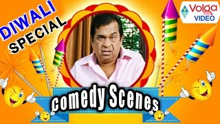 Diwali Dhamaka Special Comedy Scenes    Non Stop Comedy Scenes    2016 Latest Movies
