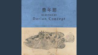 YouTube動画:Honen Bushi (Dorian Concept Remix)